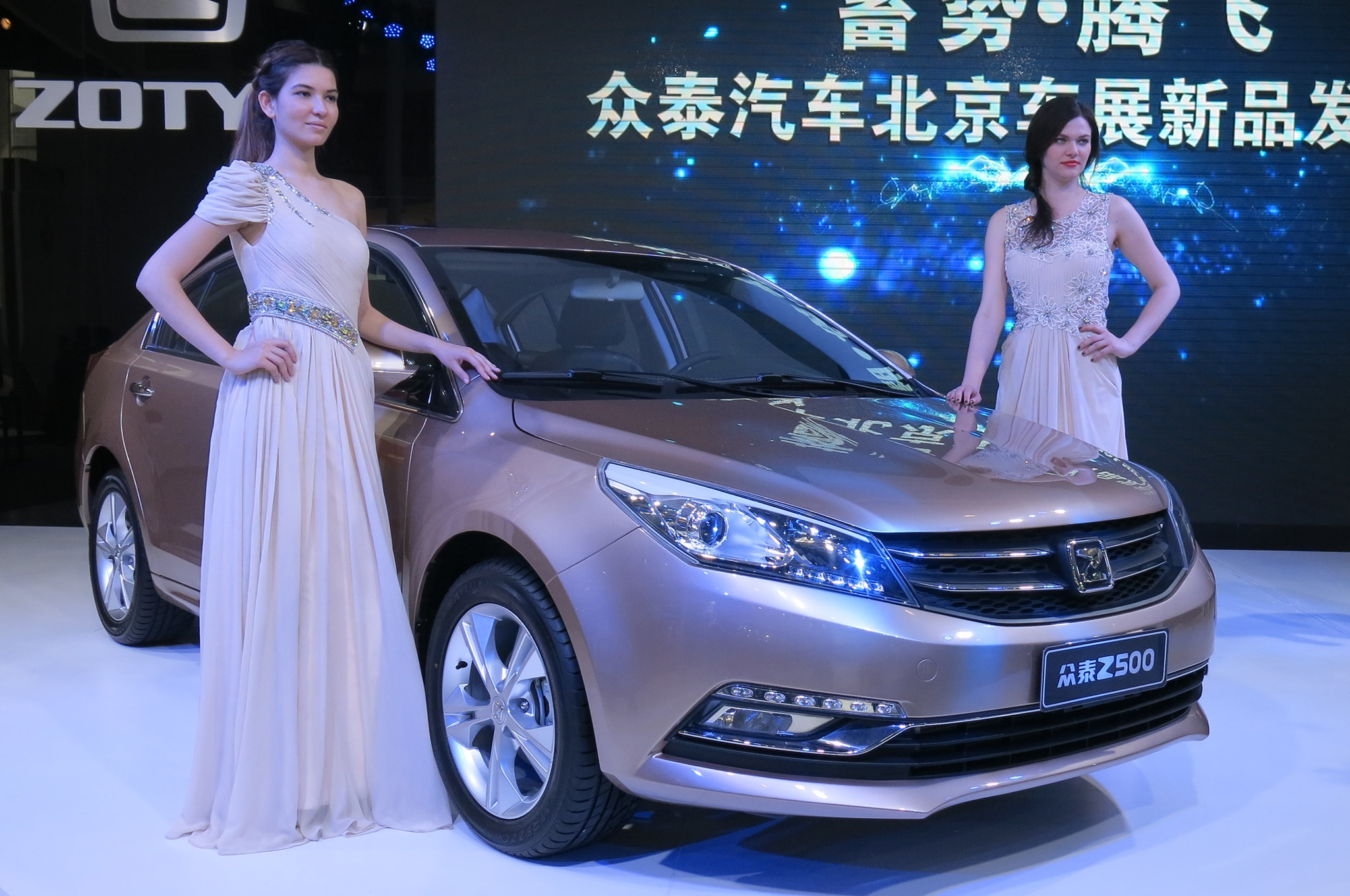 Zotye Z500 Front Three Quarter